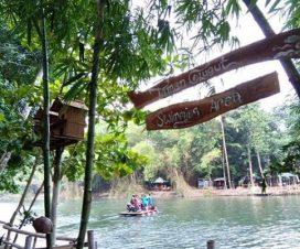 Taman Glugut Wonokromo Bantul